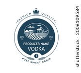 template vodka label with royal ... | Shutterstock .eps vector #2006109584