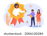 hr recognition concept. the...   Shutterstock .eps vector #2006130284
