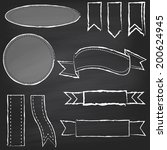 collection of chalkboard style... | Shutterstock . vector #200624945