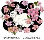 rabbit illustration for...   Shutterstock .eps vector #2006265761