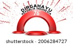 indonesia independence day... | Shutterstock .eps vector #2006284727