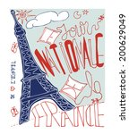 french celebration card with... | Shutterstock .eps vector #200629049