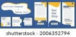 set of editable minimal square...   Shutterstock .eps vector #2006352794