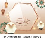 islamic festival of sacrifice... | Shutterstock .eps vector #2006440991
