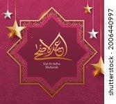 islamic festival of sacrifice... | Shutterstock .eps vector #2006440997