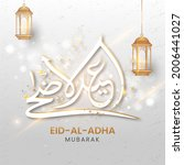 islamic festival of sacrifice...   Shutterstock .eps vector #2006441027