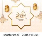 islamic festival of sacrifice... | Shutterstock .eps vector #2006441051