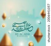 islamic festival of sacrifice...   Shutterstock .eps vector #2006441057