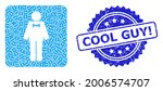 cool guy exclamation grunge... | Shutterstock .eps vector #2006574707