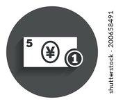 cash sign icon. yen money...