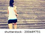 runner athlete running on... | Shutterstock . vector #200689751