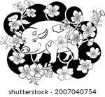 pig illustration for printing...   Shutterstock .eps vector #2007040754