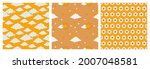 a set of seamless patterns in... | Shutterstock .eps vector #2007048581