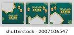 eid al adha sale poster design... | Shutterstock .eps vector #2007106547