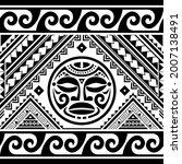 polynesian ethnic seamless...   Shutterstock .eps vector #2007138491