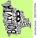 bolivia map typographic map...   Shutterstock . vector #2007297044