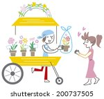 florist | Shutterstock .eps vector #200737505