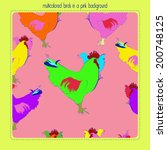 card with multicolored birds ... | Shutterstock .eps vector #200748125
