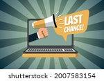 hand holding megaphone on... | Shutterstock .eps vector #2007583154