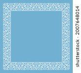 decorative frame elegant vector ...   Shutterstock .eps vector #2007648014
