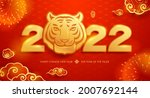 happy chinese new year 2022.... | Shutterstock .eps vector #2007692144