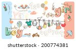 cute baby girl and boy stuff... | Shutterstock .eps vector #200774381