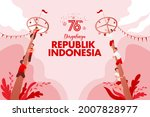 indonesia independence day... | Shutterstock .eps vector #2007828977