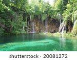 nacionalni park plitvicka... | Shutterstock . vector #20081272