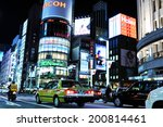 tokyo  japan   december 28 ... | Shutterstock . vector #200814461