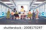 businesspeople having online... | Shutterstock .eps vector #2008175297