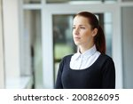 businesswoman in the office | Shutterstock . vector #200826095