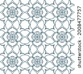 single color hand drawn textile ... | Shutterstock .eps vector #2008477757