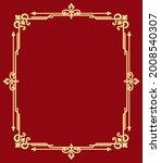 decorative frame elegant vector ...   Shutterstock .eps vector #2008540307