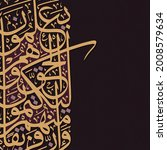 arabic calligraphy verses from...   Shutterstock .eps vector #2008579634