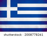 old vintage flag of greece. | Shutterstock .eps vector #2008778261