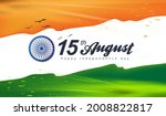 independence day india...   Shutterstock .eps vector #2008822817