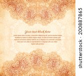 Ornate Vintage Background In...