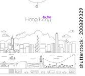 Vector Illustration Of Hong...
