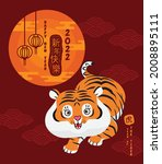 chinese new year  2022  year of ...   Shutterstock .eps vector #2008895111