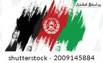 afghanistan independence day... | Shutterstock .eps vector #2009145884