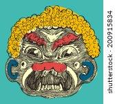 Tribal Mask Of Demons And Idols ...
