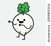 vector illustration of white... | Shutterstock .eps vector #2009805314