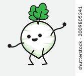 vector illustration of white... | Shutterstock .eps vector #2009805341