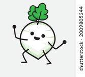vector illustration of white... | Shutterstock .eps vector #2009805344