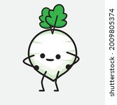 vector illustration of white... | Shutterstock .eps vector #2009805374