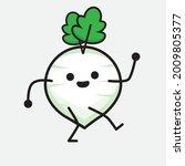 vector illustration of white... | Shutterstock .eps vector #2009805377