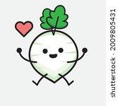 vector illustration of white... | Shutterstock .eps vector #2009805431