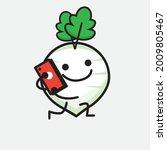 vector illustration of white... | Shutterstock .eps vector #2009805467