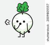 vector illustration of white... | Shutterstock .eps vector #2009805557