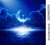 Small photo of Eid Mubarak background with shining moon and stars, holy month, Ramadan Kareem, glowing horizon